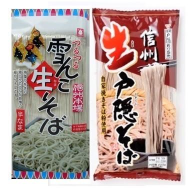 <信州蕎麦セット> 地元長野でも有名な蕎麦 雪んこそば。と、信州蕎麦と言えば戸隠そば。共に半生麺のお得なセットです。(1)_画像1