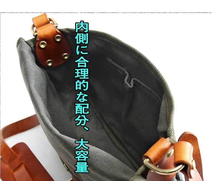 本革ショルダーバッグ メンズ 斜め掛けバッグハンドバッグレザー 斜め掛け 仕事鞄 大容量 軽量多収納多機能大きい A4通勤通学バッグcy099_画像6