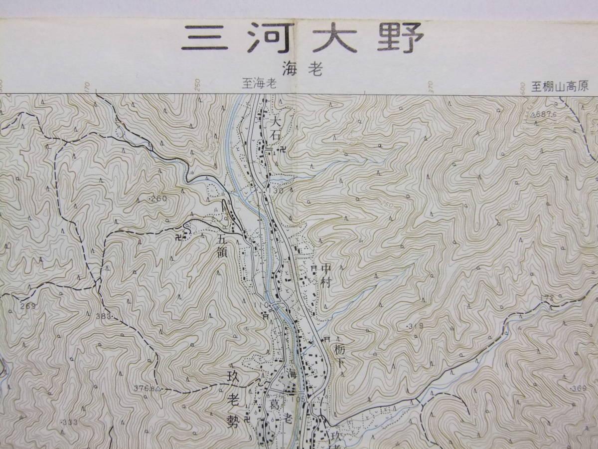 ����A-4330�� ���a51�N �u�O�͑��v ���m�� ���Òn�}���� Image3
