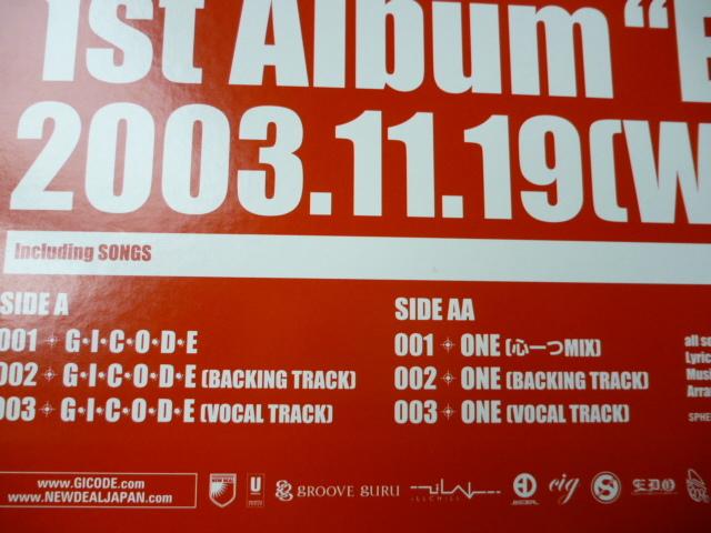 GICODE / G.I.C.O.D.E / ONE レア!プロモ盤12 業界にだけ配布された日本語ラップ アンダーグラウンド名曲 試聴_画像2
