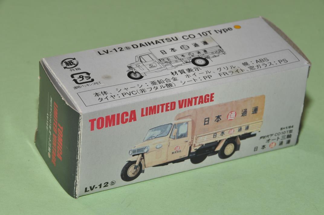 トミカリミテッド No.LV-12(b) ダイハツC010T型 オート三輪 日本通運 S=1/64