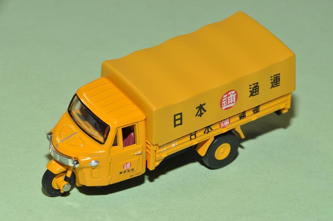 トミカリミテッド No.LV-12(b) ダイハツC010T型 オート三輪 日本通運 S=1/64_画像2