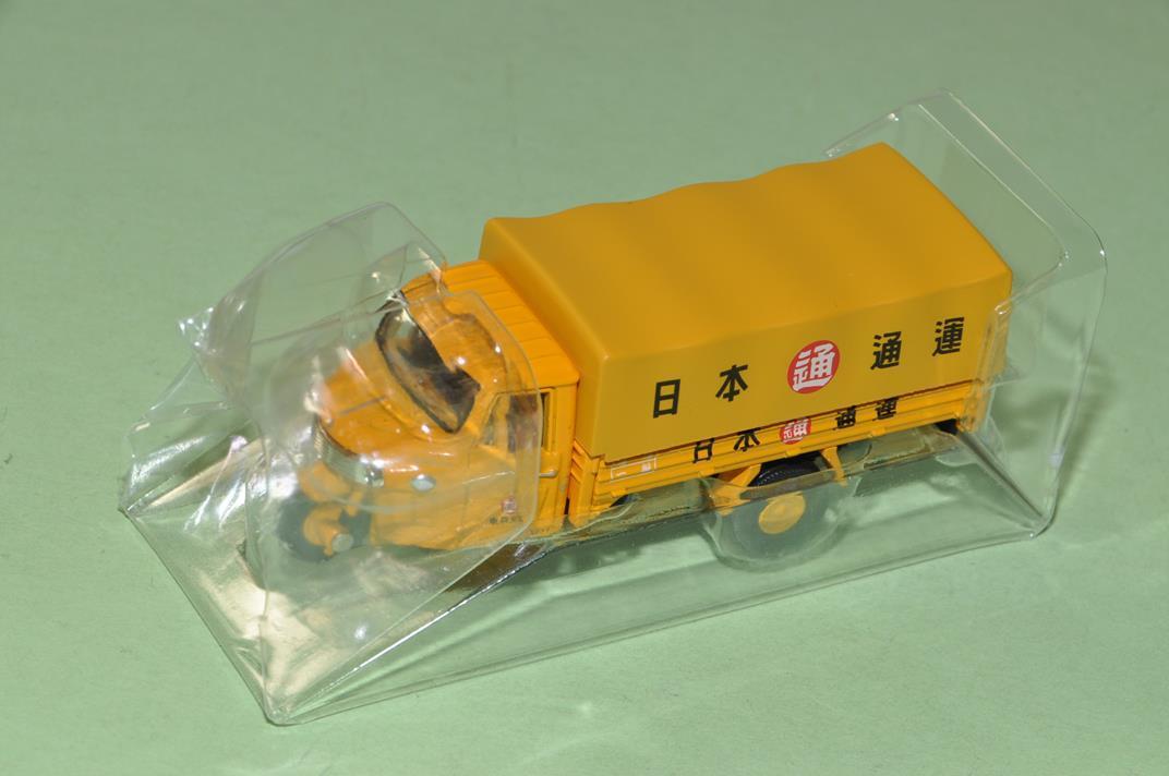 トミカリミテッド No.LV-12(b) ダイハツC010T型 オート三輪 日本通運 S=1/64_画像4