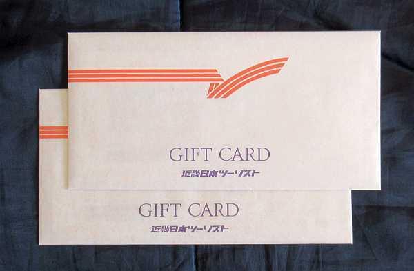 ☆★ ツーリスト旅行券 10000円 ★☆ 5000円券 2枚_画像2