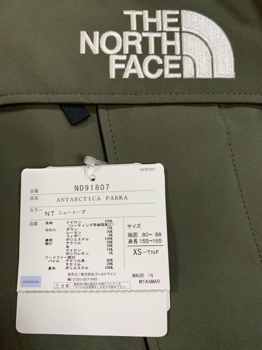 THE NORTH FACE 19AW Antarctica Parka ND91807 NT ニュートープ XSサイズ 国内正規 新品 アンタークティカパーカ カーキ ダウンジャケット