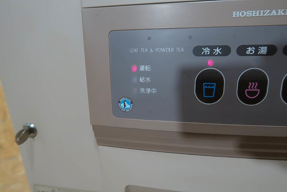 ★ホシザキ 給茶機APT-100HWB/ティーディスペンサー★鍵付き★状態は良いです_画像7