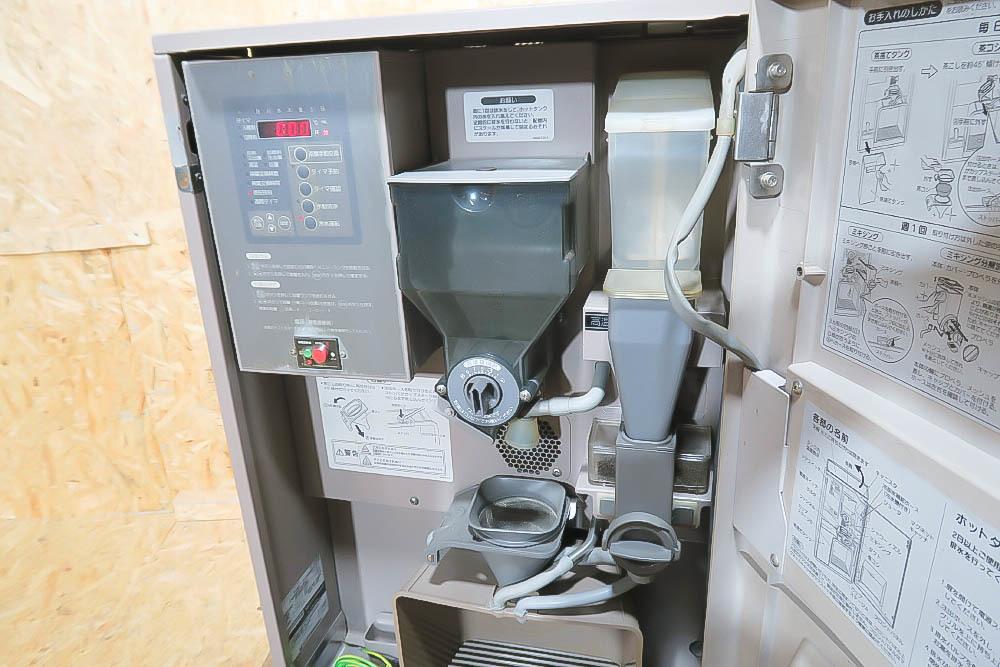 ★ホシザキ 給茶機APT-100HWB/ティーディスペンサー★鍵付き★状態は良いです_画像9