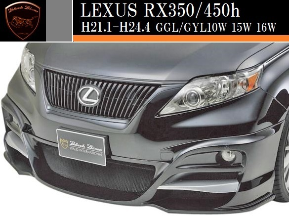 【M's】LEXUS RX350/RX450h 前期(H21.1-H24.4)WALD Black Bison リアスカート//レクサス RX FRP ヴァルド エアロ ブラックバイソン_画像2
