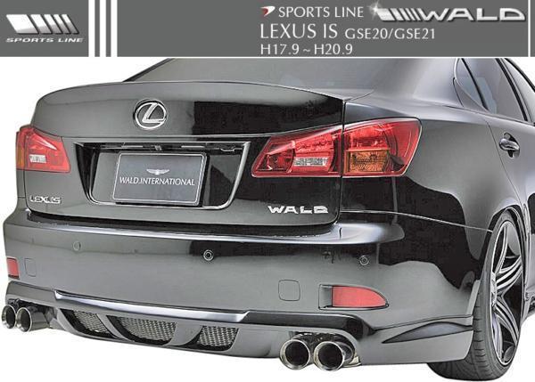 【M's】レクサス IS 前期 GSE20/21 WALD SL トランクスポイラー_画像2