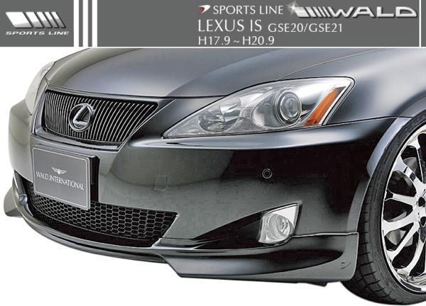 【M's】レクサス IS 前期 GSE20/21 WALD SL トランクスポイラー_画像8