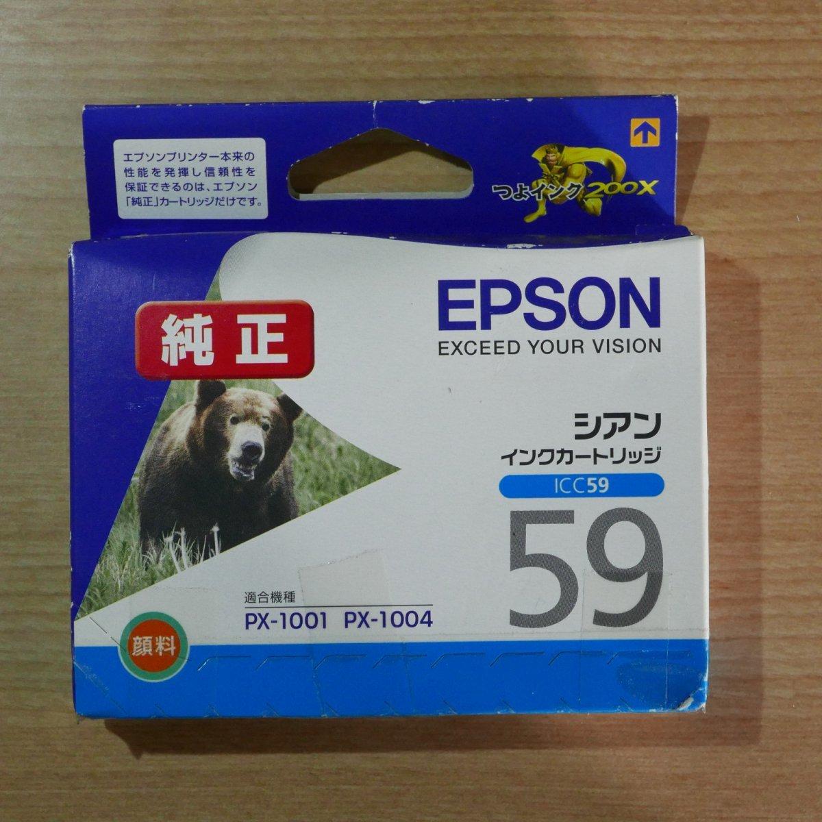 EPSON ICC59 エプソン純正インクカートリッジ (期限切れ 2019.06 IC59)_画像1