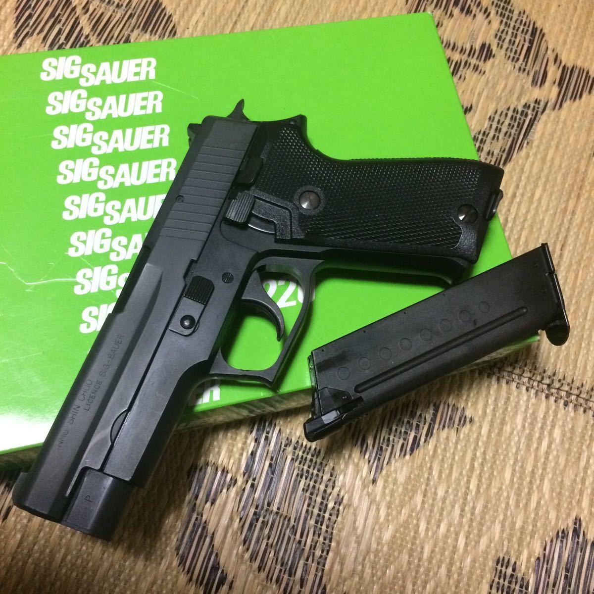 タナカ 航空自衛隊 P220 9mmけん銃 9mm拳銃 Ic ABS ガスブローバック_画像2