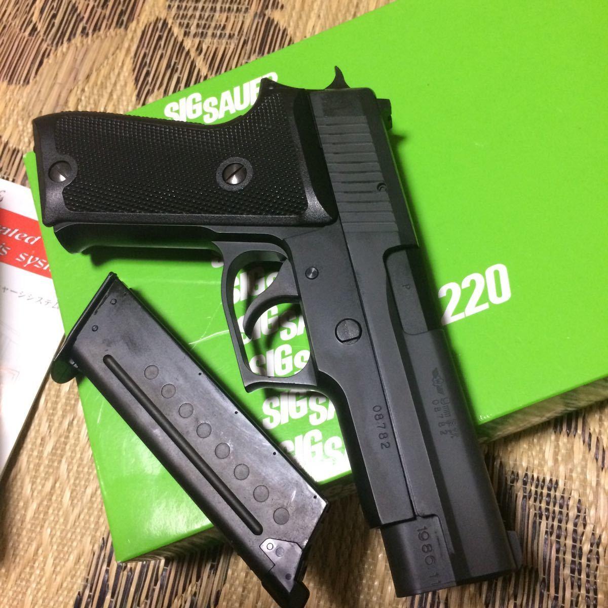 タナカ 航空自衛隊 P220 9mmけん銃 9mm拳銃 Ic ABS ガスブローバック_画像3