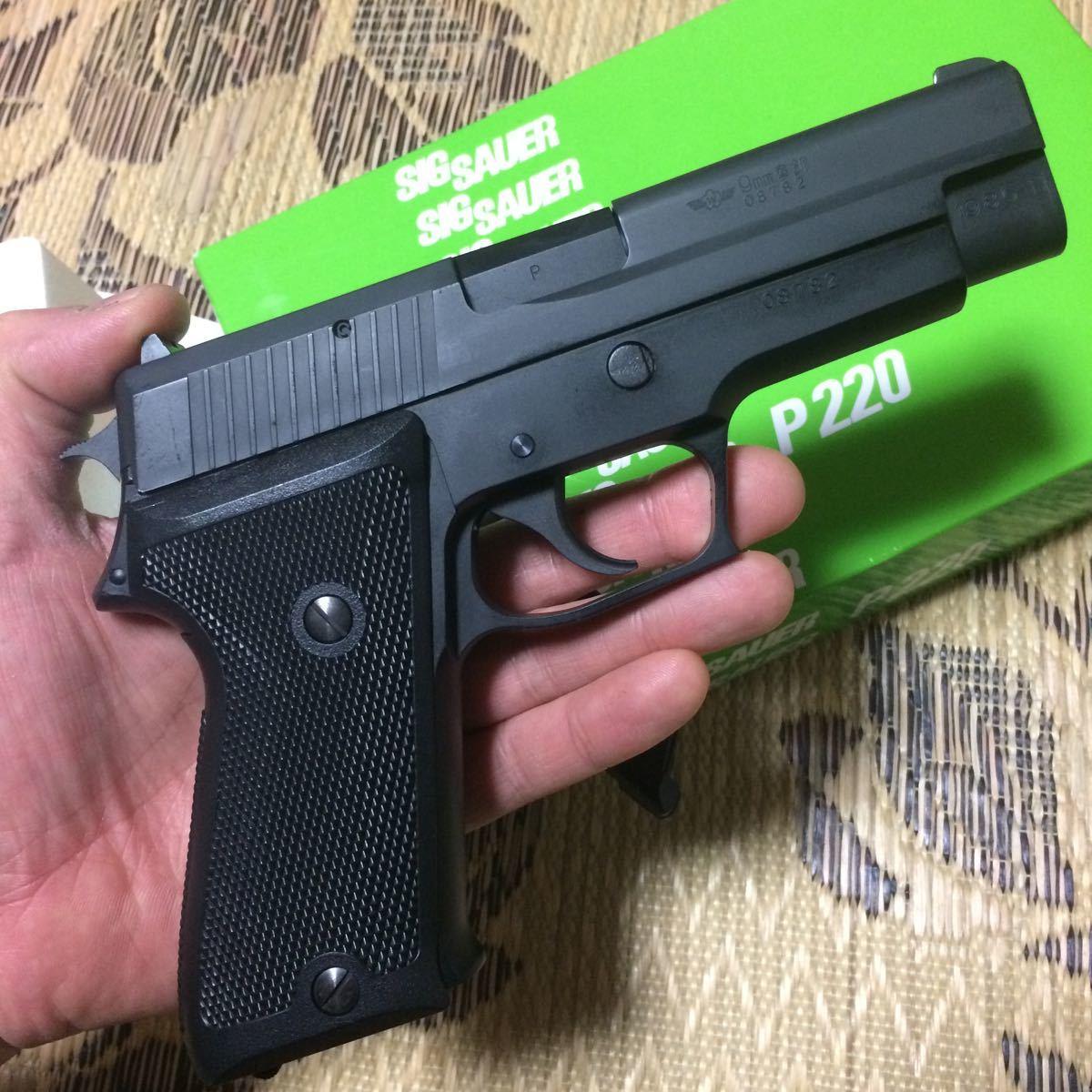 タナカ 航空自衛隊 P220 9mmけん銃 9mm拳銃 Ic ABS ガスブローバック_画像4