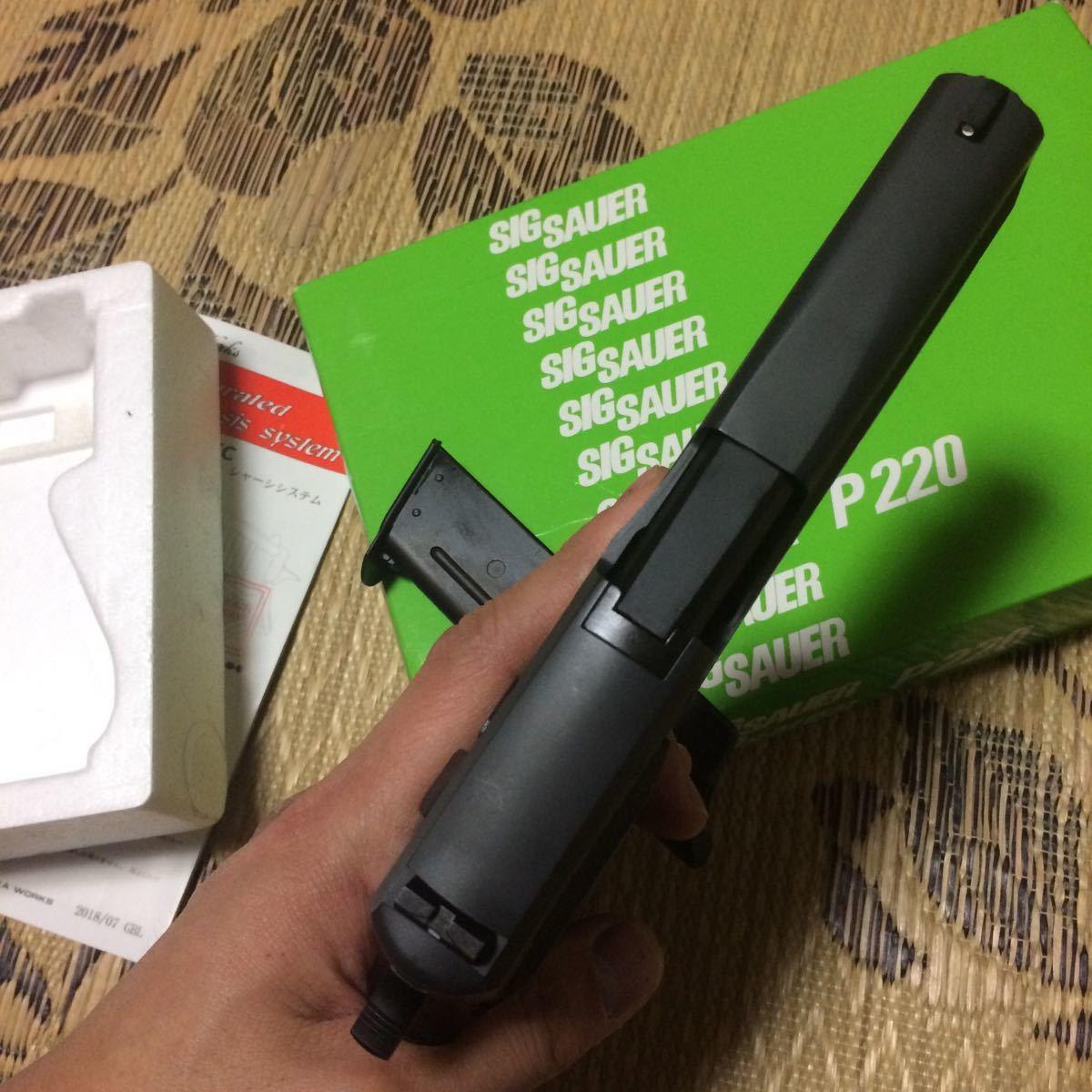 タナカ 航空自衛隊 P220 9mmけん銃 9mm拳銃 Ic ABS ガスブローバック_画像5