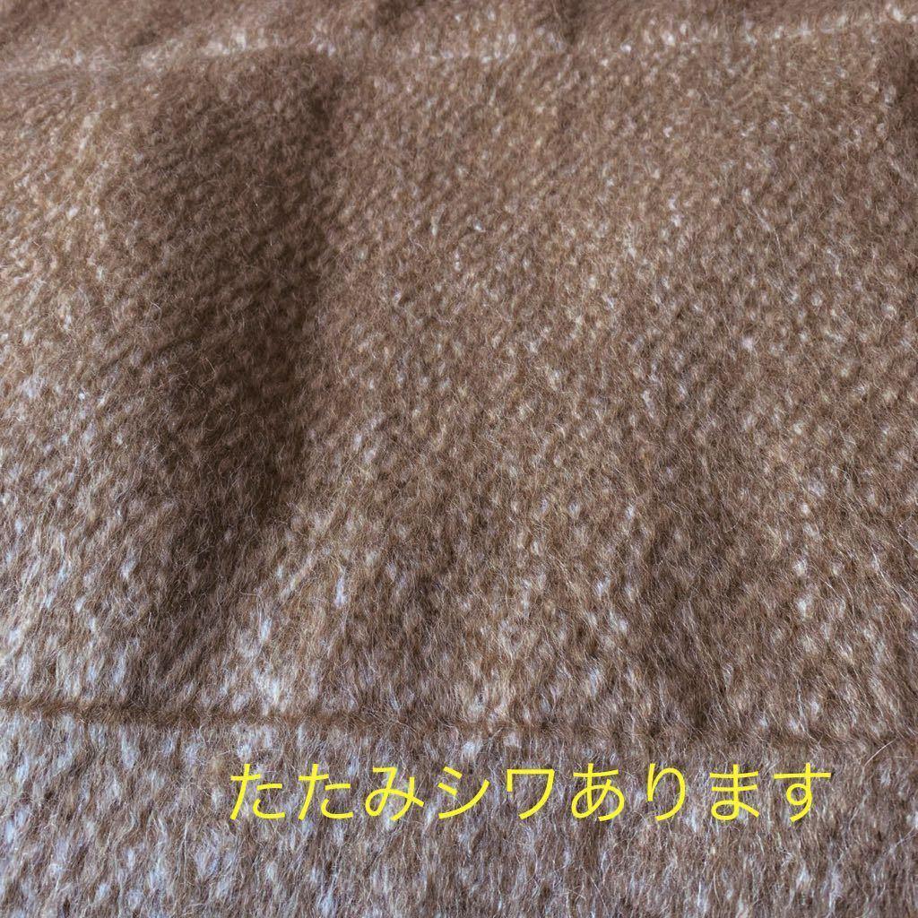 イタリア製 コート 150×180 ウール51 モヘア16 アルパカ6 上質服地 シャギー_画像10