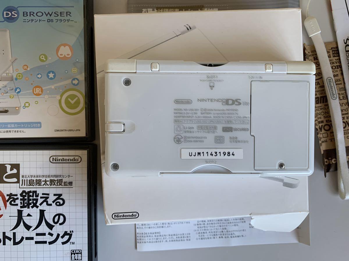 【即決】動作確認済 ニンテンドー DS lite 本体 + DSブラウザ + 脳トレ ソフト付き 任天堂_画像5