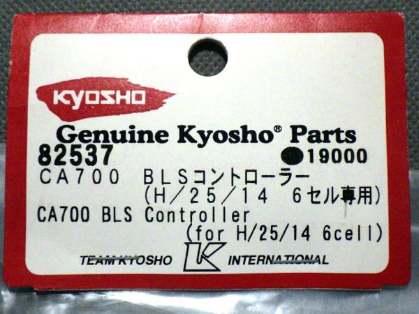 京商 kyosho CA700 BLSコントローラー(H/25/14 6セル専用) 82537
