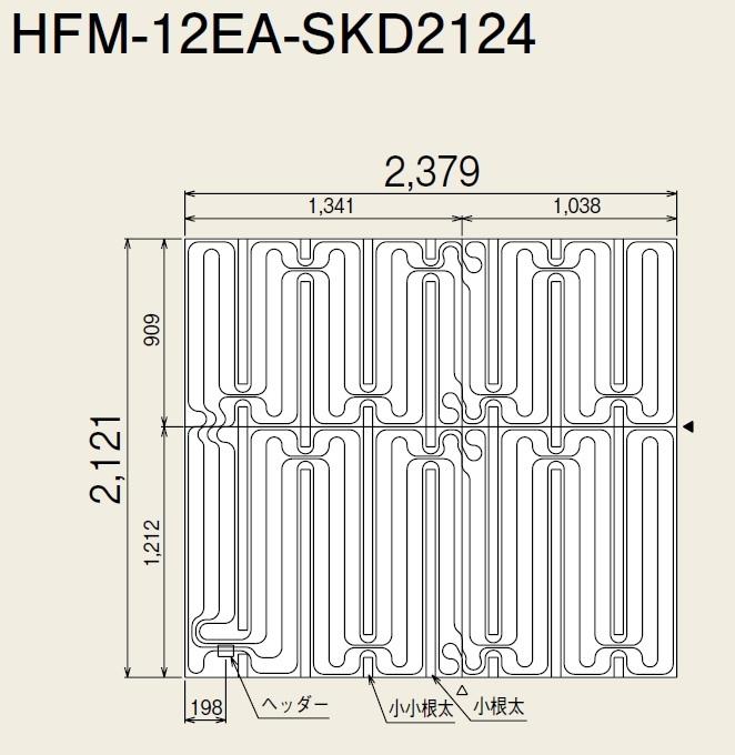 158-1【S.R】リンナイ 床暖房 小根太入り 温水マット HFM-12EA-SKD2124 2,379X2,121 個人宅へは営業所留め 香川発_画像1