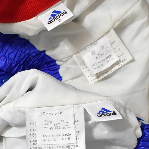 adidas 90sデサント製 ウインドブレーカー 上下 セットアップ トリコロール 横浜マリノス 清水商業_画像8