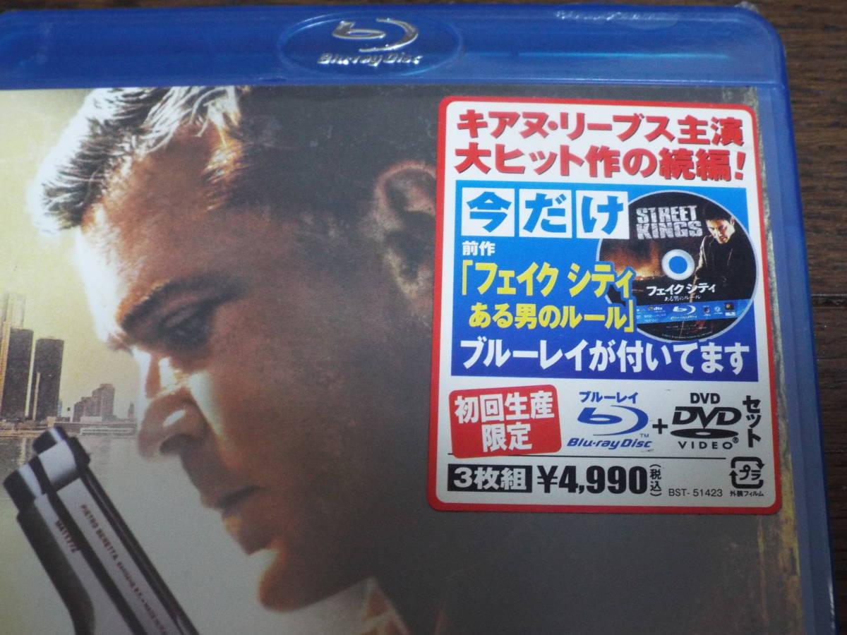 新品Blu-ray★フェイクシティ2◆初回生産限定盤◆本編Blu-ray+DVDと前作『フェイクシティ ある男のルール』の本編Blu-rayが付いた3枚組_画像3