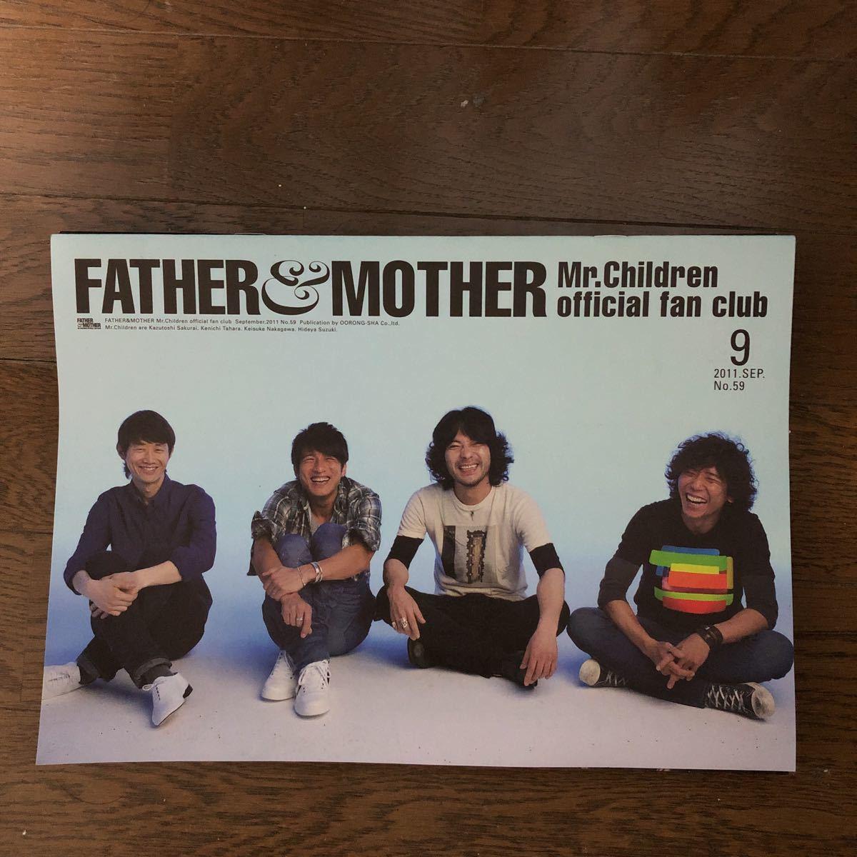Mr.Children FATHER & MOTHER official fan club ファンクラブ会報 No.59~No.70 全12冊セット_画像1
