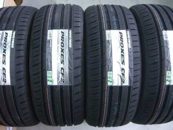 【新品タイヤ 4本】 TOYO PROXES CF2 (トーヨー プロクセス) 235/45R17 235/45-17 メルセデスベンツ/W210/W207/BMW/E60/VW/イオス/パサート