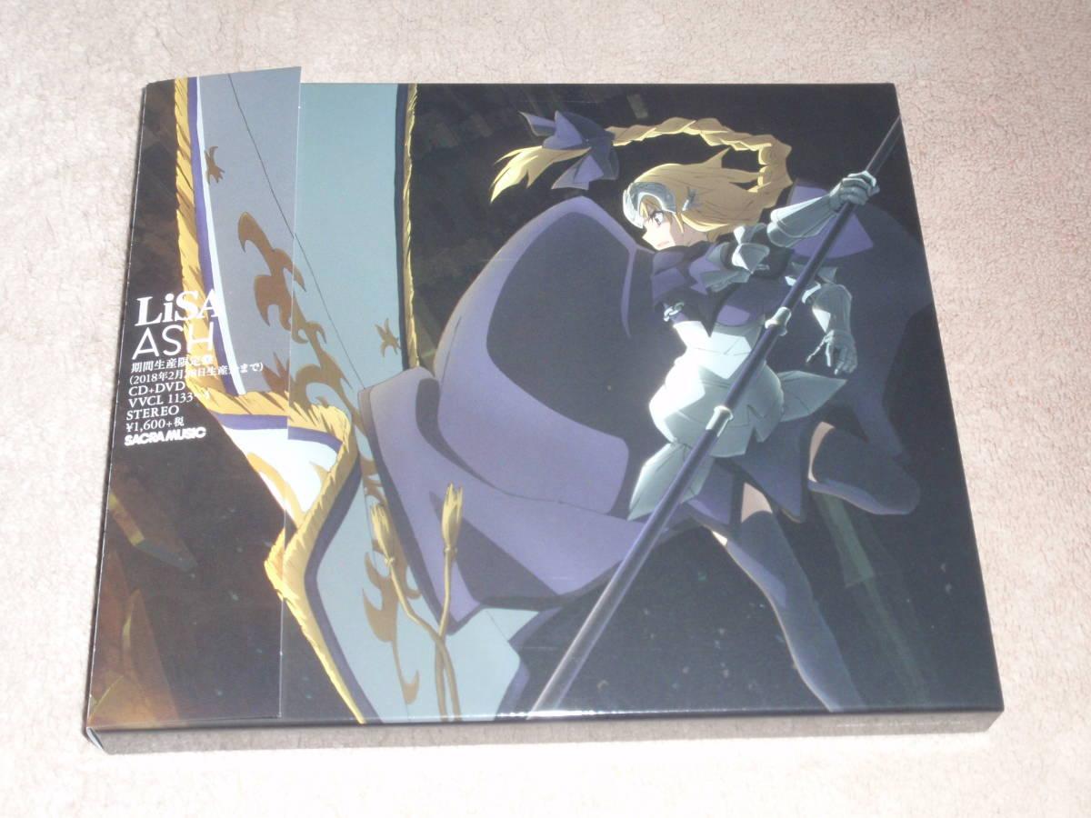 Fate/Apocrypha OP主題歌 期間生産限定盤DVD付 ASH  LiSA アニソン オープニングテーマ_画像1