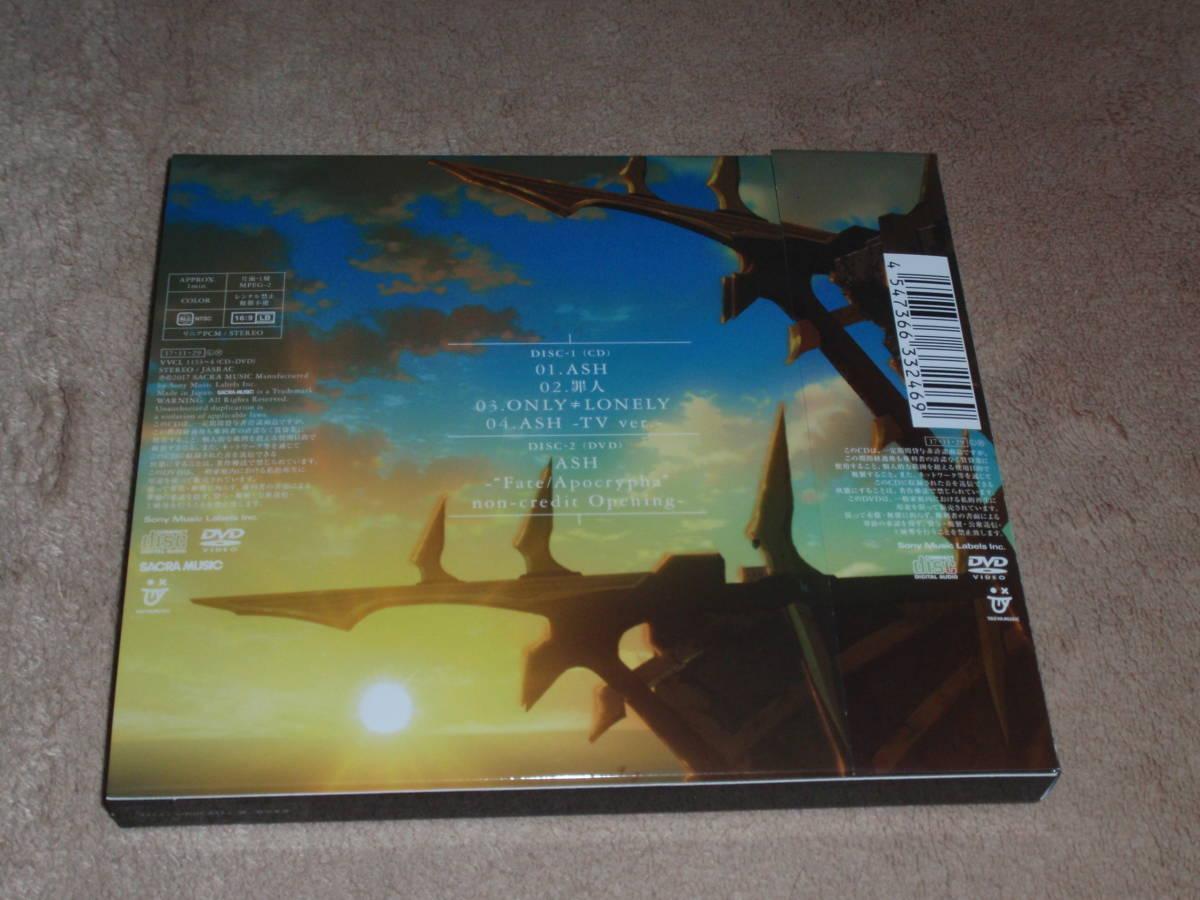 Fate/Apocrypha OP主題歌 期間生産限定盤DVD付 ASH  LiSA アニソン オープニングテーマ_画像2