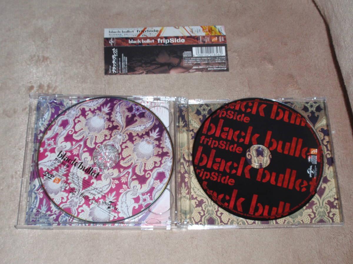 ブラック・ブレット OP主題歌 初回生産限定盤DVD付 black bullet fripSide アニソン オープニングテーマ_画像3