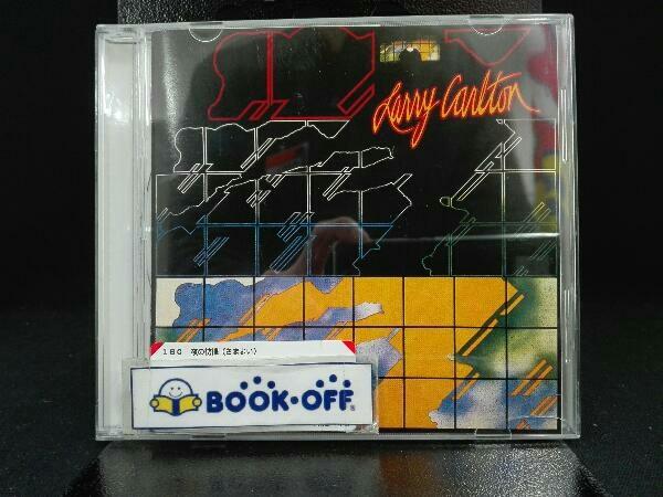 【帯付き】ラリー・カールトン(g、vo) CD 夜の彷徨(さまよい)_画像1