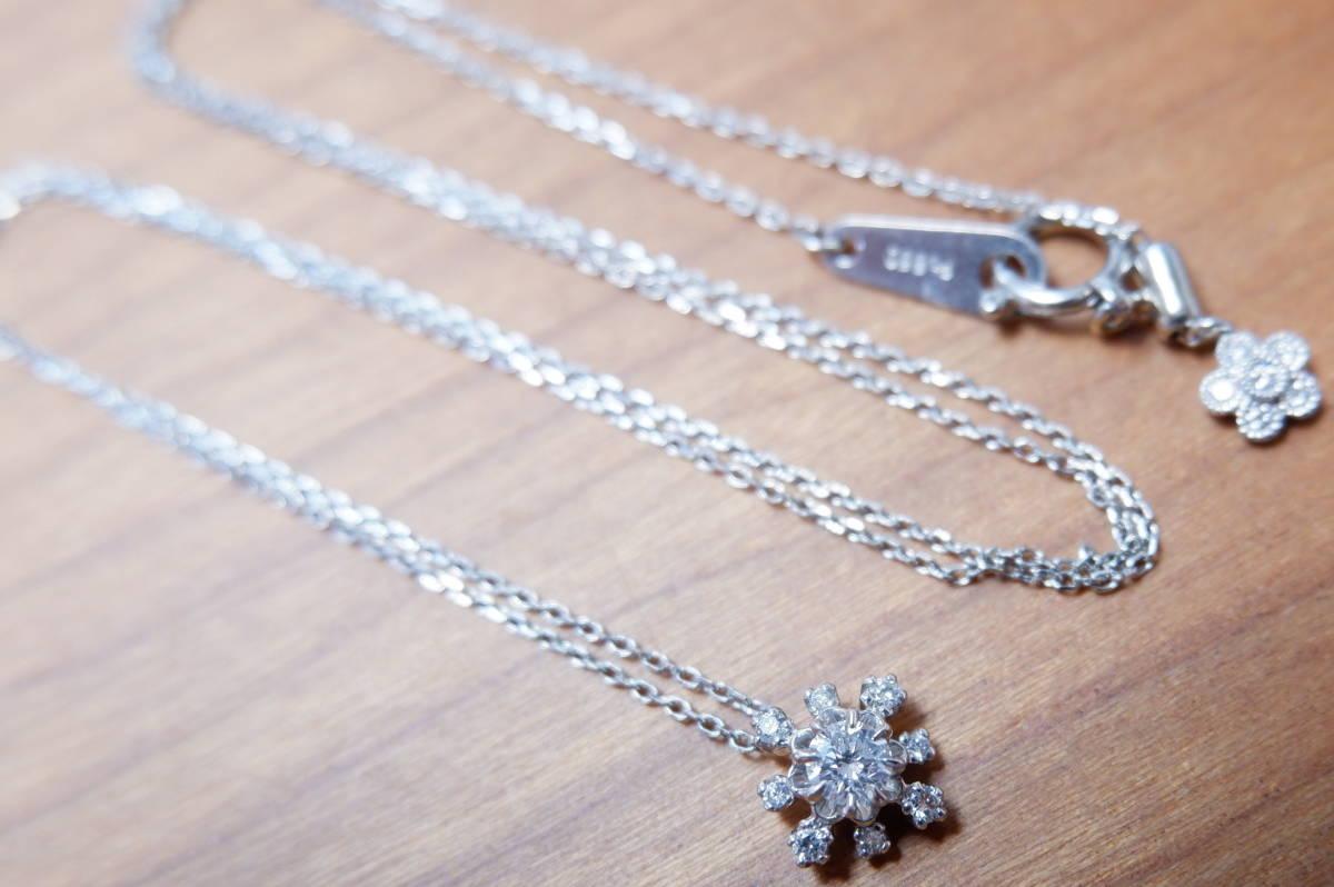 アベリ Pt 雪の結晶 ダイヤモンド 0.20ct ネックレス AbHeri yoshinob ヨシノブ プラチナ ペンダント_画像2