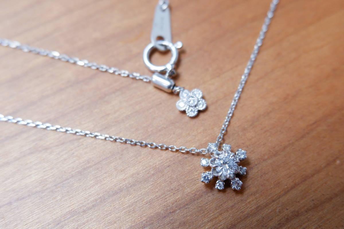 アベリ Pt 雪の結晶 ダイヤモンド 0.20ct ネックレス AbHeri yoshinob ヨシノブ プラチナ ペンダント_画像7