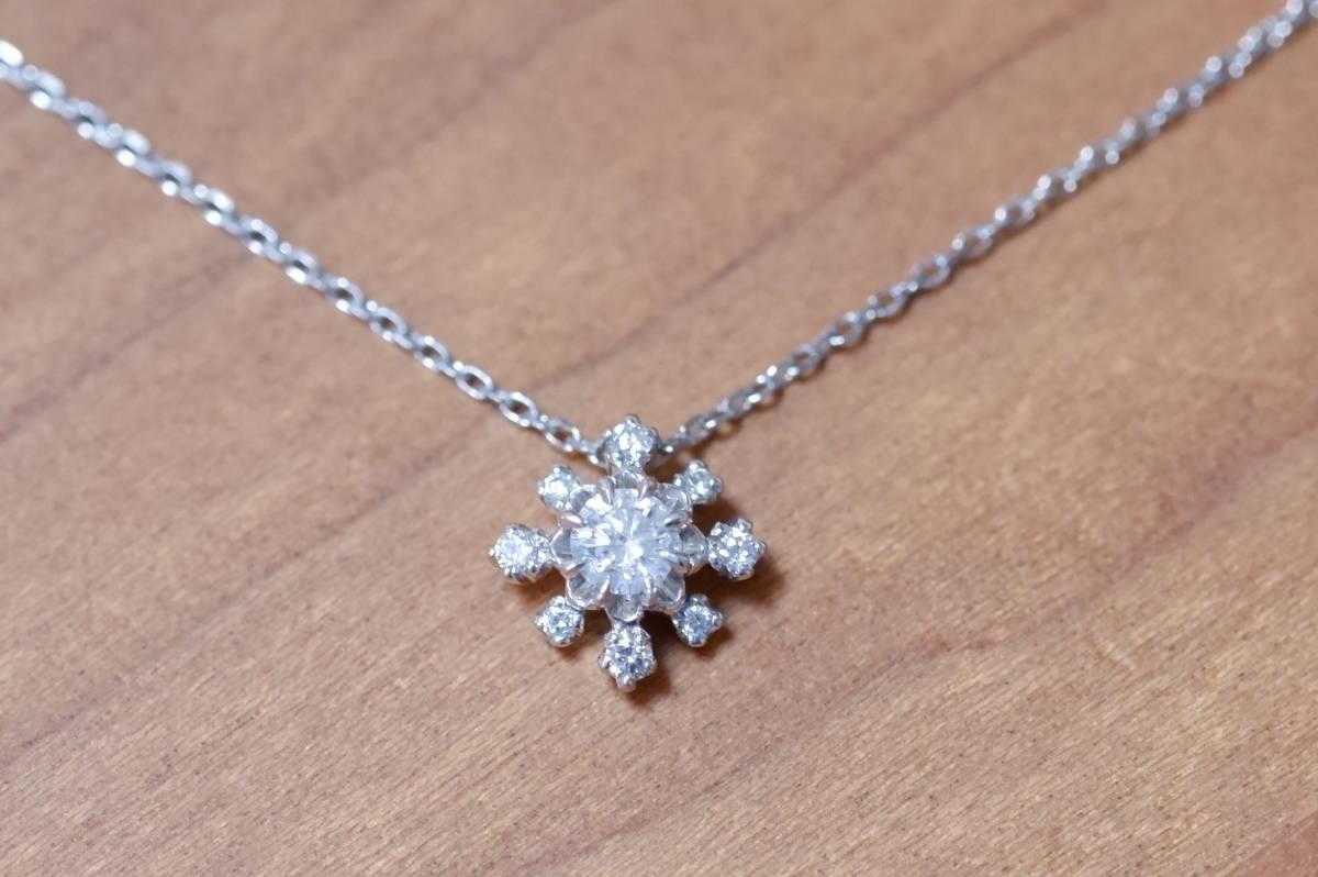 アベリ Pt 雪の結晶 ダイヤモンド 0.20ct ネックレス AbHeri yoshinob ヨシノブ プラチナ ペンダント_画像6