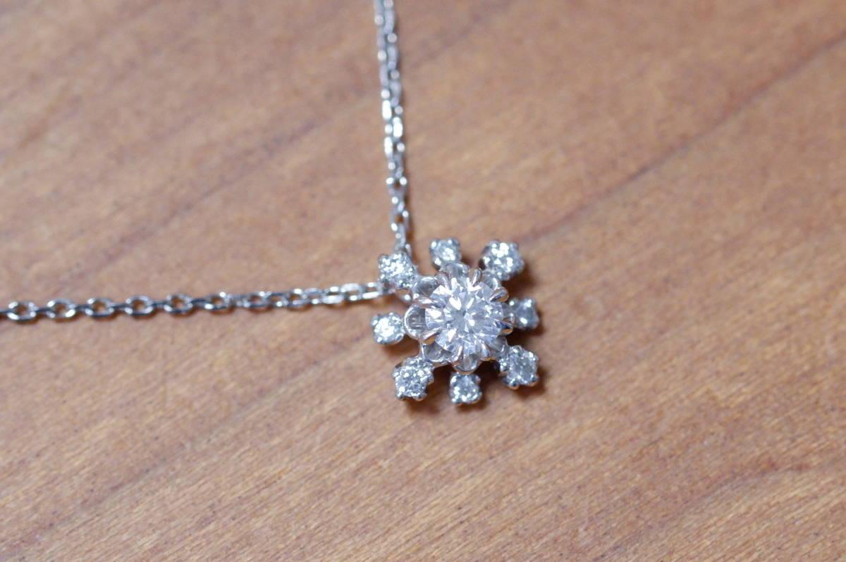 アベリ Pt 雪の結晶 ダイヤモンド 0.20ct ネックレス AbHeri yoshinob ヨシノブ プラチナ ペンダント_画像5
