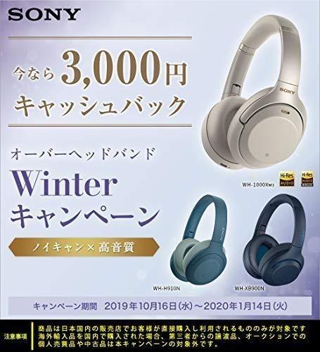 新品♪ ソニー SONY ワイヤレスノイズキャンセリングヘッドホン ☆ WH-1000XM3 B LDAC Bluetooth ハイレゾ 密閉型 マイク付 ブラック_画像2