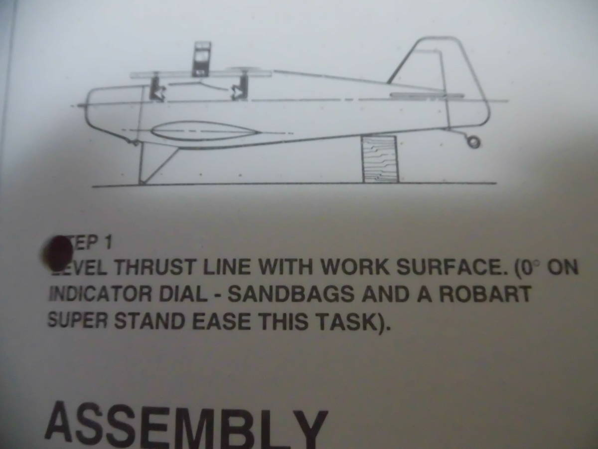 "Robart Model Incidence Meter ROB404 Select Your Custom Bar Length 18/"" to 72/"""