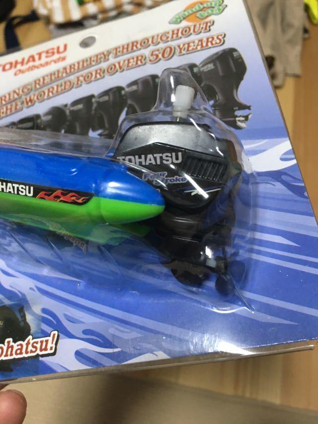 希少 トーハツ TOHATSU ボート おもちゃ 玩具 非売品 船外機 ボート ヤマハ_画像2