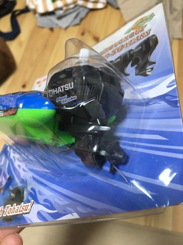 希少 トーハツ TOHATSU ボート おもちゃ 玩具 非売品 船外機 ボート ヤマハ_画像3
