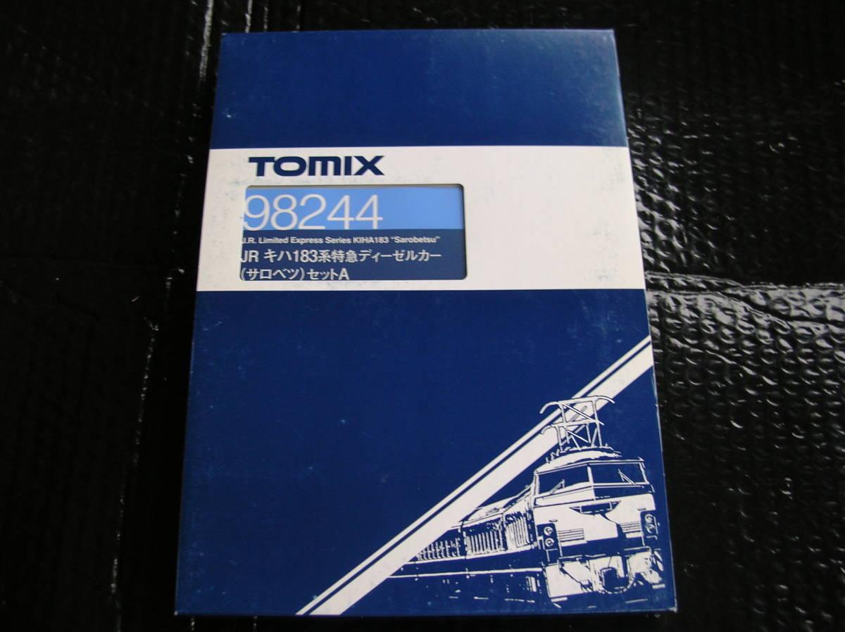 トミックス TOMIX キハ183系 特急ディーゼルカー (サロベツ)セットA (3両) JR北海道【希少品】新品同様品_画像4