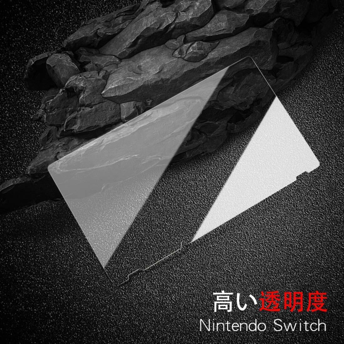 任天堂スイッチNintendo Switch強化ガラス硬度9H保護 フィルム