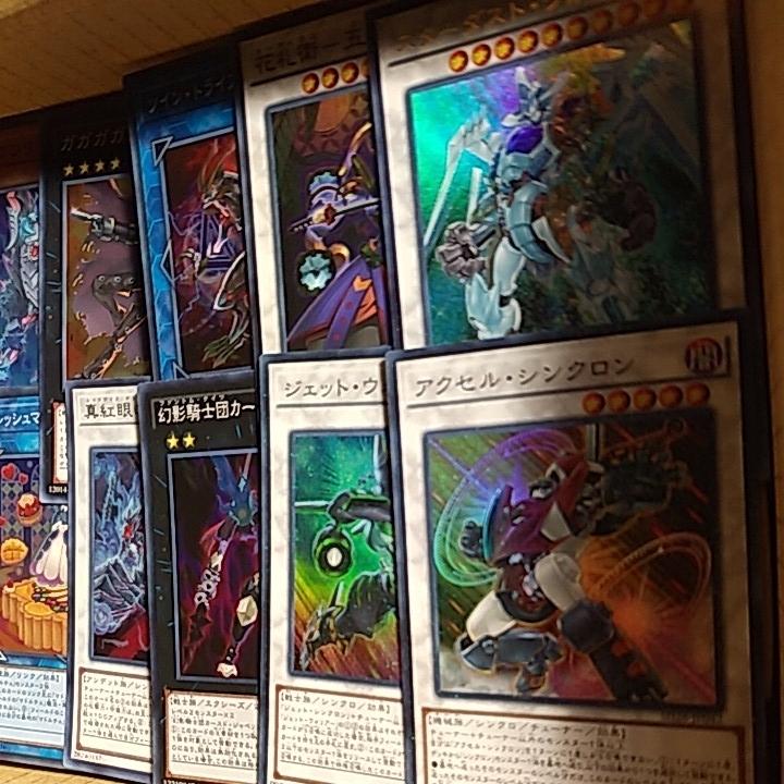 《129》【遊戯王】すべてスーパーレア以上大量500枚!BMG!ブラックマジシャンガール!初期/エルフの剣士!最新まで内容充実(*^_^*)引退_画像3