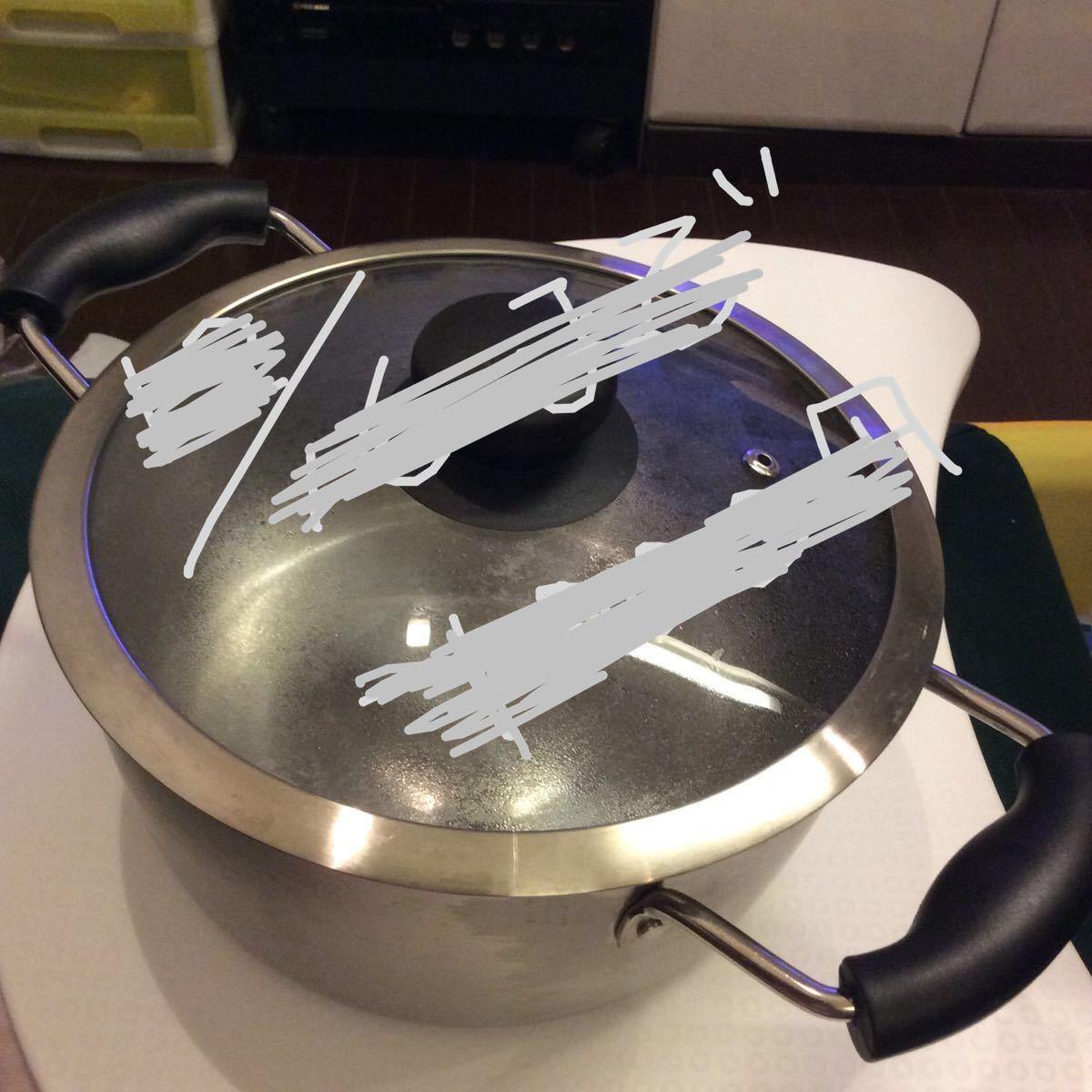 両手鍋  IH対応