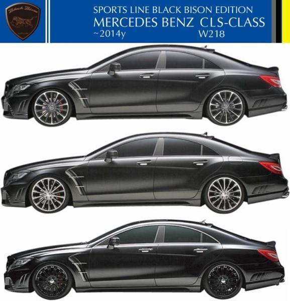 【M's】ベンツ W218 CLSクラス 前期(2011y-2014y)WALD Black Bison リアバンパースポイラー(LEDランプ・ネット付属)//ヴァルド FRP製_画像5