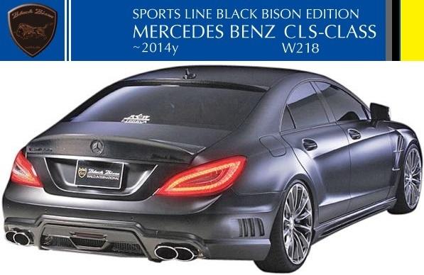 【M's】ベンツ W218 CLSクラス 前期(2011y-2014y)WALD Black Bison リアバンパースポイラー(LEDランプ・ネット付属)//ヴァルド FRP製_画像4