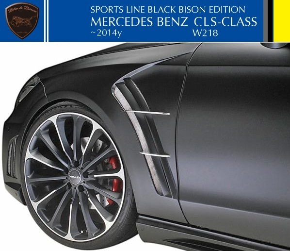 【M's】W218 ベンツ CLSクラス 前期(2011y-2014y)WALD Black Bison エアロキット 3点(FRP製)//AMGスタイリングパッケージ車専用_画像8