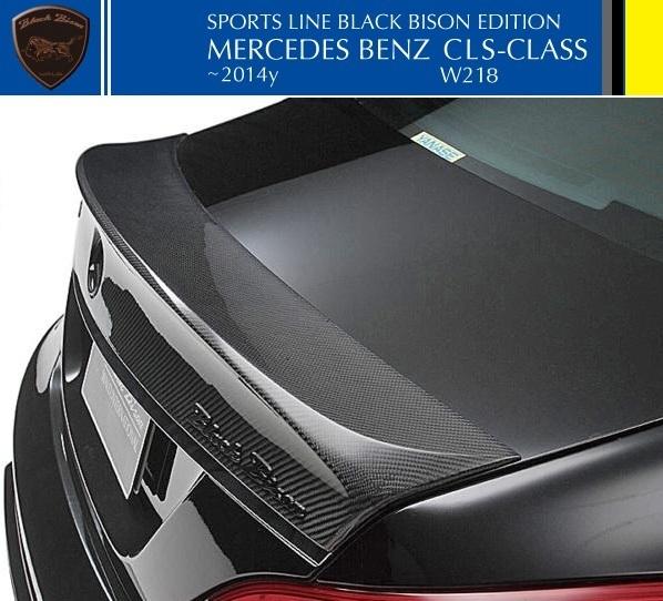 【M's】W218 ベンツ CLS350 CLS550 前期(2011y-2014y)WALD Black Bison トランクスポイラー//カーボン製 高品質 社外品 C218 CLSクラス_画像1