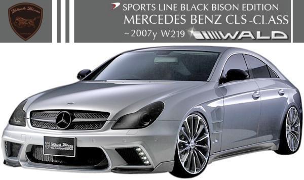 【M's】W219 ベンツ CLSクラス 前期(2005y‐2007y)WALD Black Bison トランクスポイラー//FRP製 ヴァルド CLS350 CLS500 CLS550_画像6