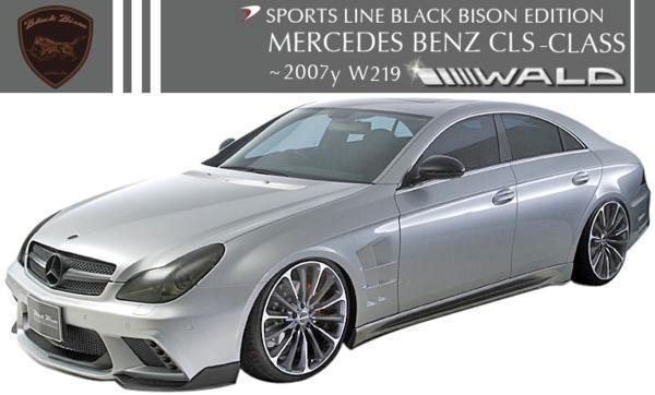 【M's】W219 ベンツ CLSクラス 前期(2005y‐2007y)WALD Black Bison トランクスポイラー//FRP製 ヴァルド CLS350 CLS500 CLS550_画像7