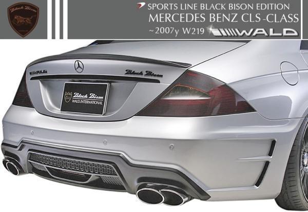 【M's】W219 ベンツ CLSクラス 前期(2005y‐2007y)WALD Black Bison トランクスポイラー//FRP製 ヴァルド CLS350 CLS500 CLS550_画像2